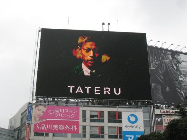渋谷で代表的な看板-3.jpg