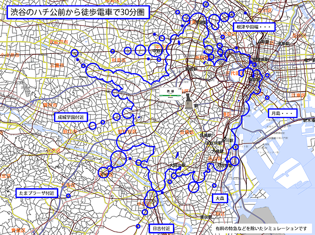 ハチ公から徒歩電車30分圏の地図.png