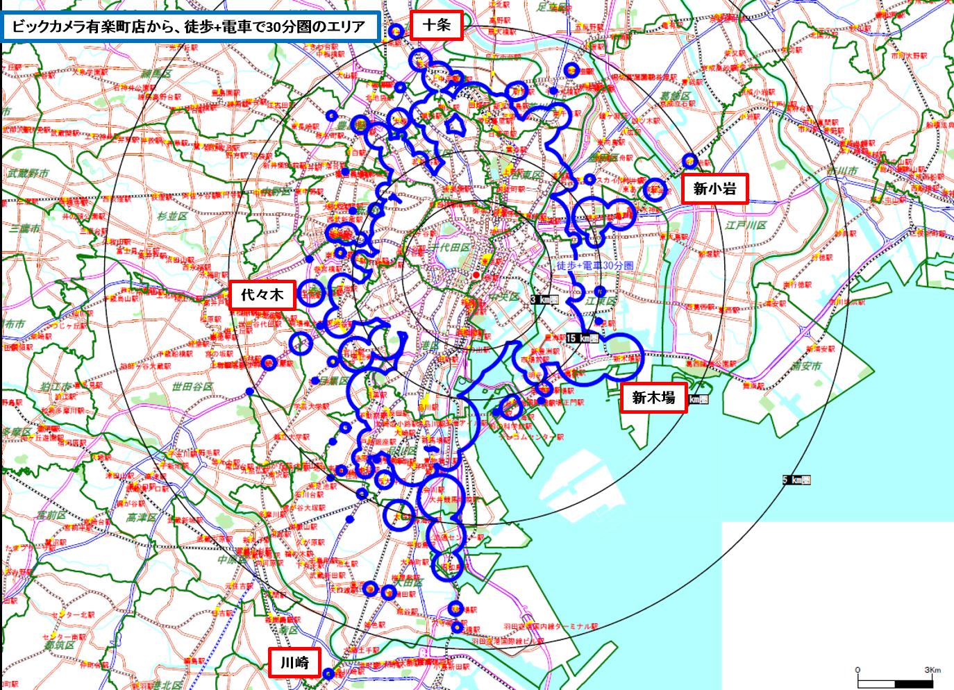 ビックカメラ有楽町 徒歩+電車30分MAP