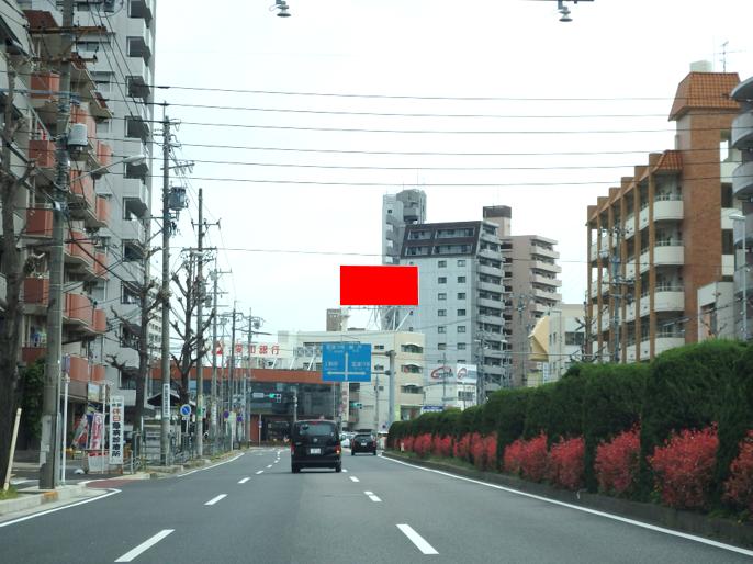 名古屋_看板2