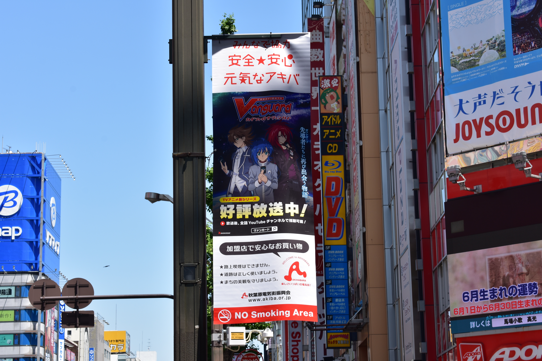 中央通りフラッグ広告