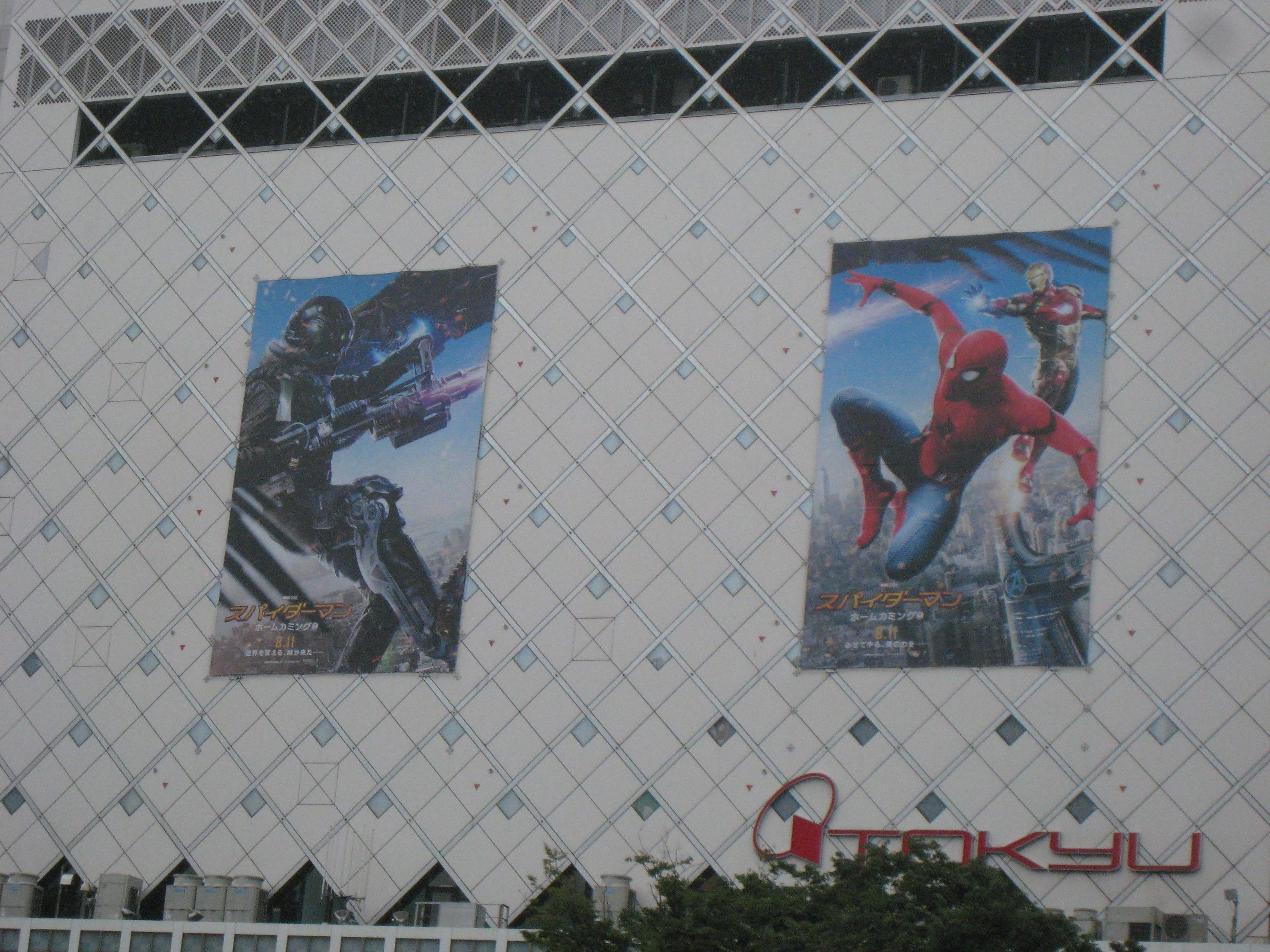 東急百貨店ビッグシート ハチ公サイド(映画スパイダーマンホームカミング).jpg