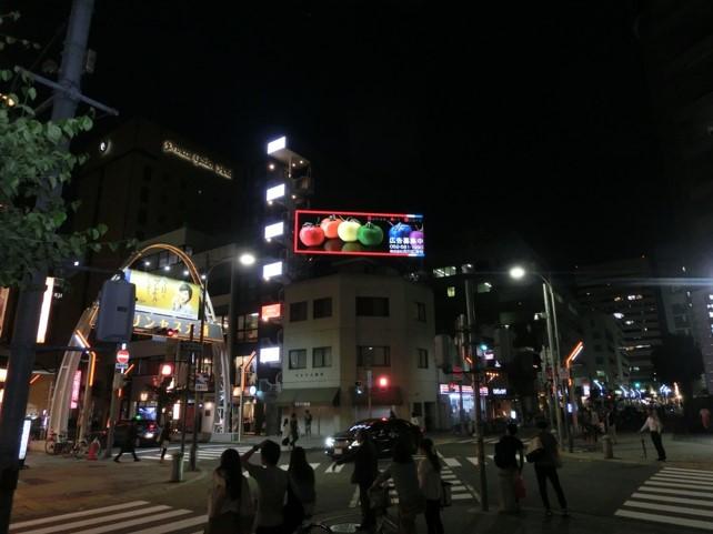 名古屋_看板9