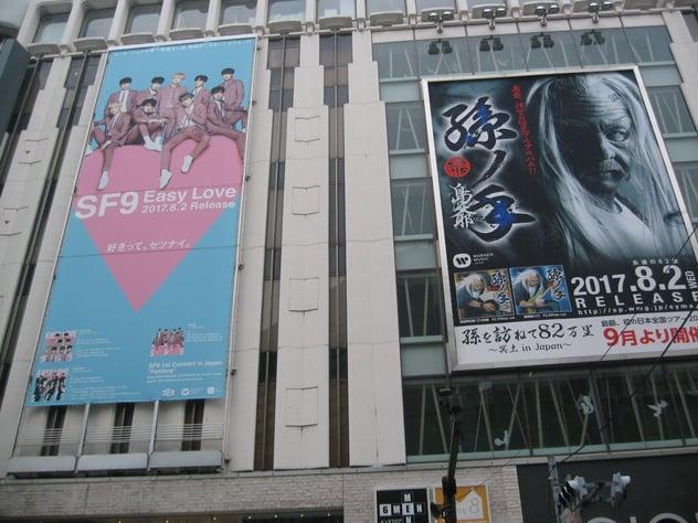 渋谷で代表的な看板-6.jpg