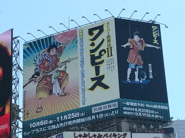 渋谷で代表的な看板-8.jpg