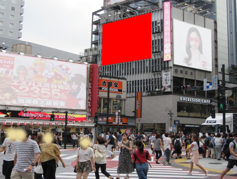 渋谷/渋谷109前ボード