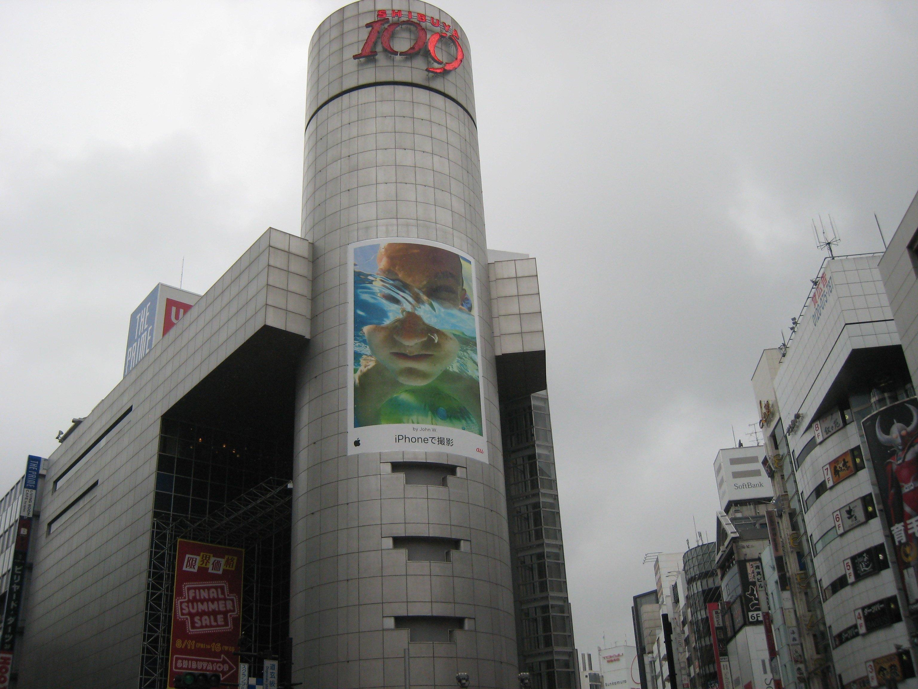 渋谷109シリンダー(KDDI株式会社 iphone).jpg