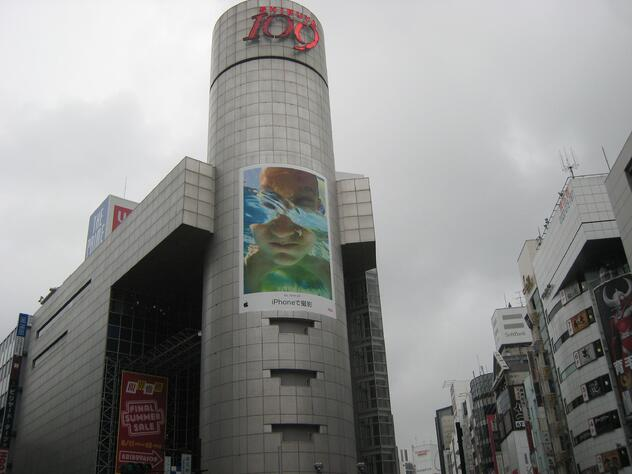 渋谷で代表的な看板-5.jpg