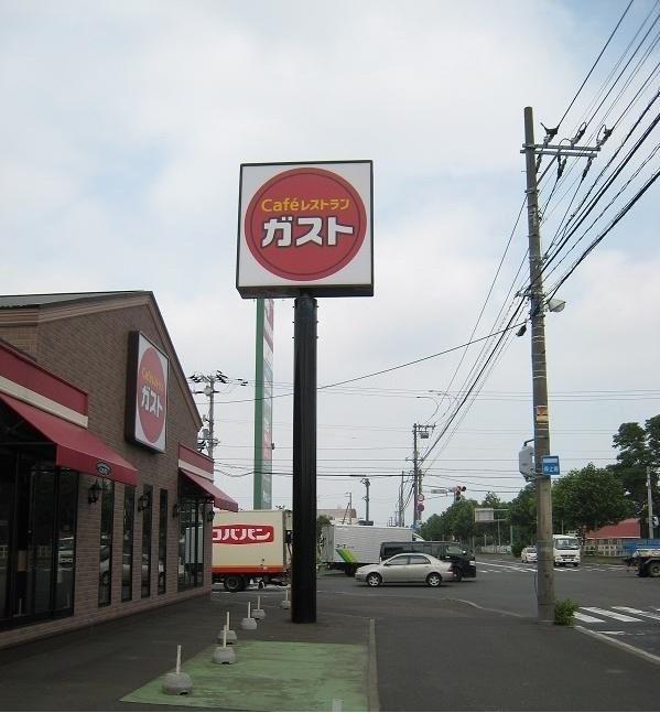 12936_GT札幌新琴似(P案内看板)_S11771_01.jpg
