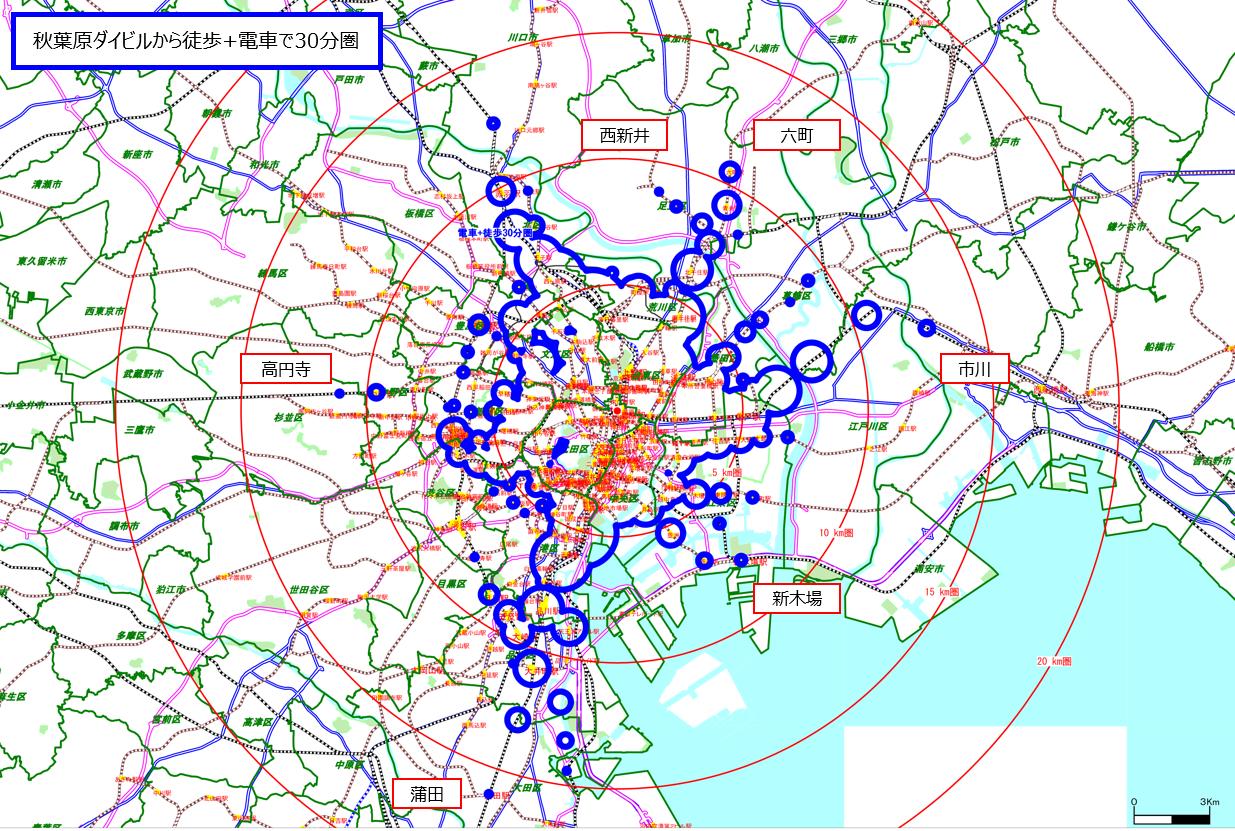 秋葉原から徒歩+電車で30分圏の地図