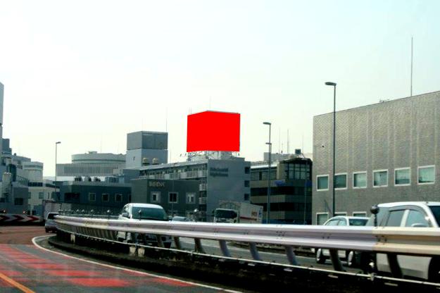 首都高_看板12