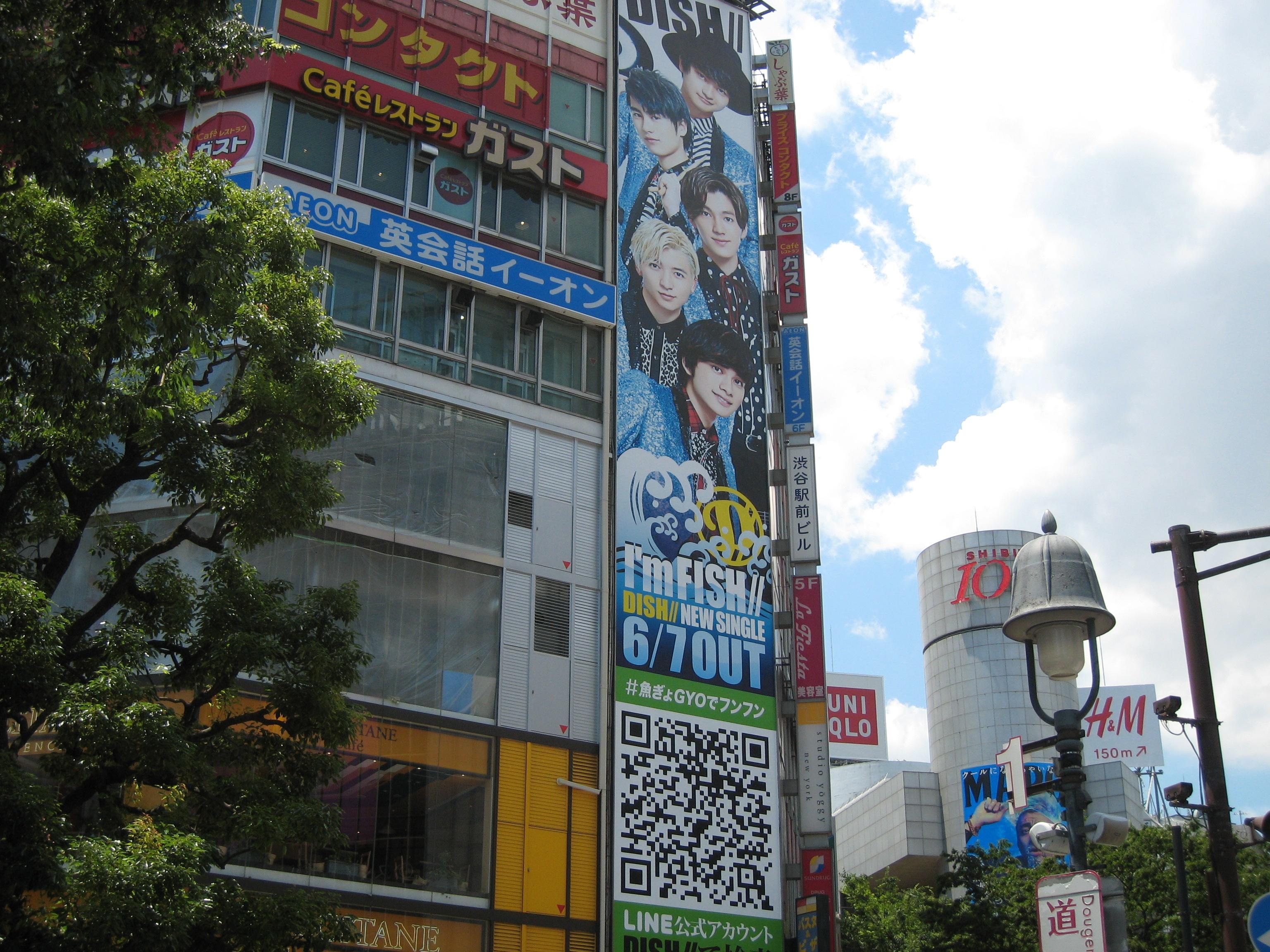 渋谷駅前ビルロングボード(ソニーミュージック).jpg