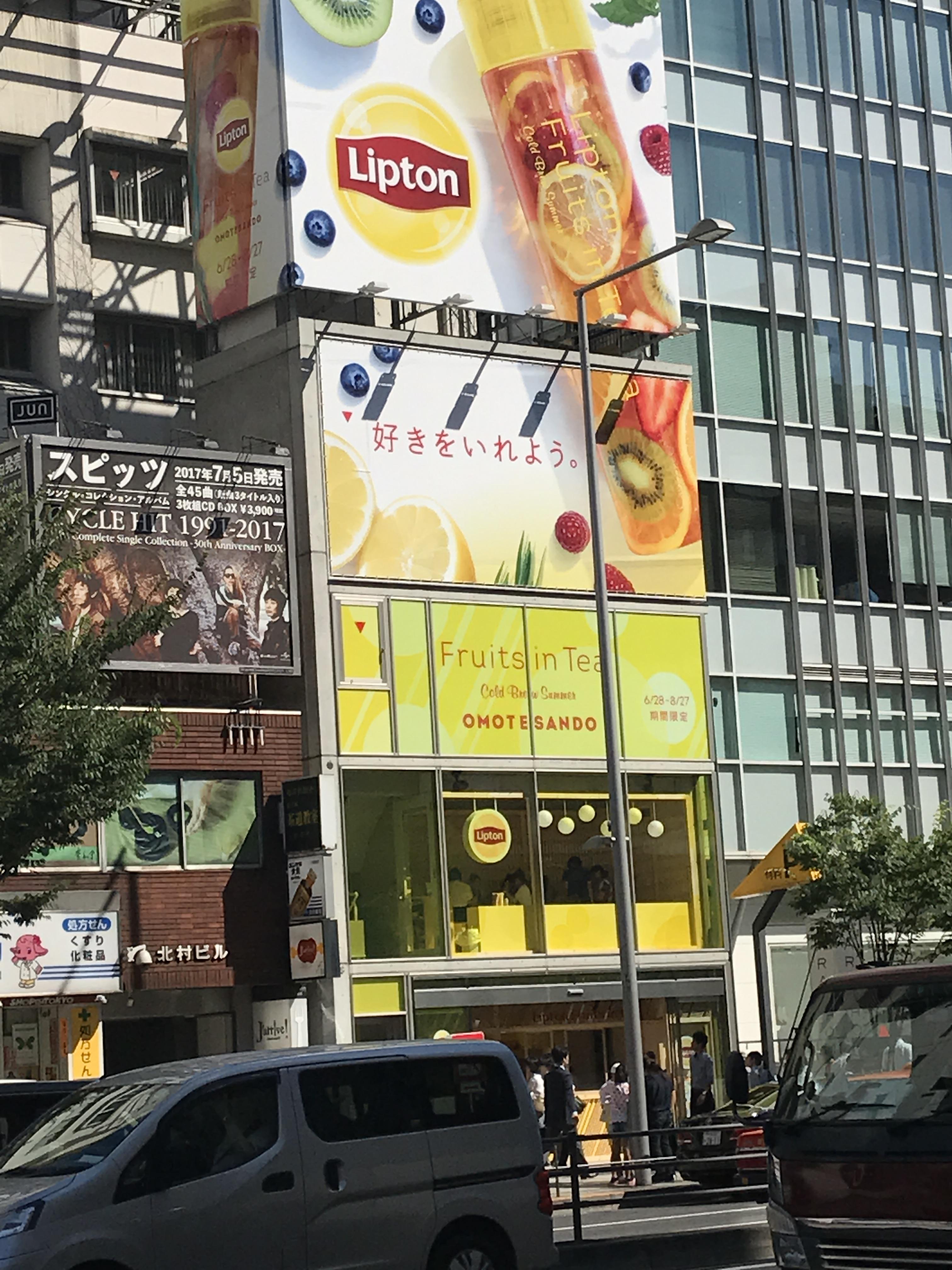 ZeroBase表参道(ユニリーバ・ジャパン株式会社).jpg