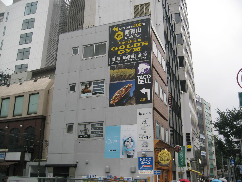 玉川屋ビル(GOLDGYM・TACOBELL・ペアーズ).jpg