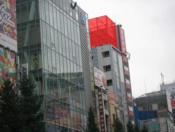 Akiba1131ビル
