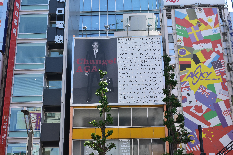 CUsersikeda-kDesktop志村無線ビル②