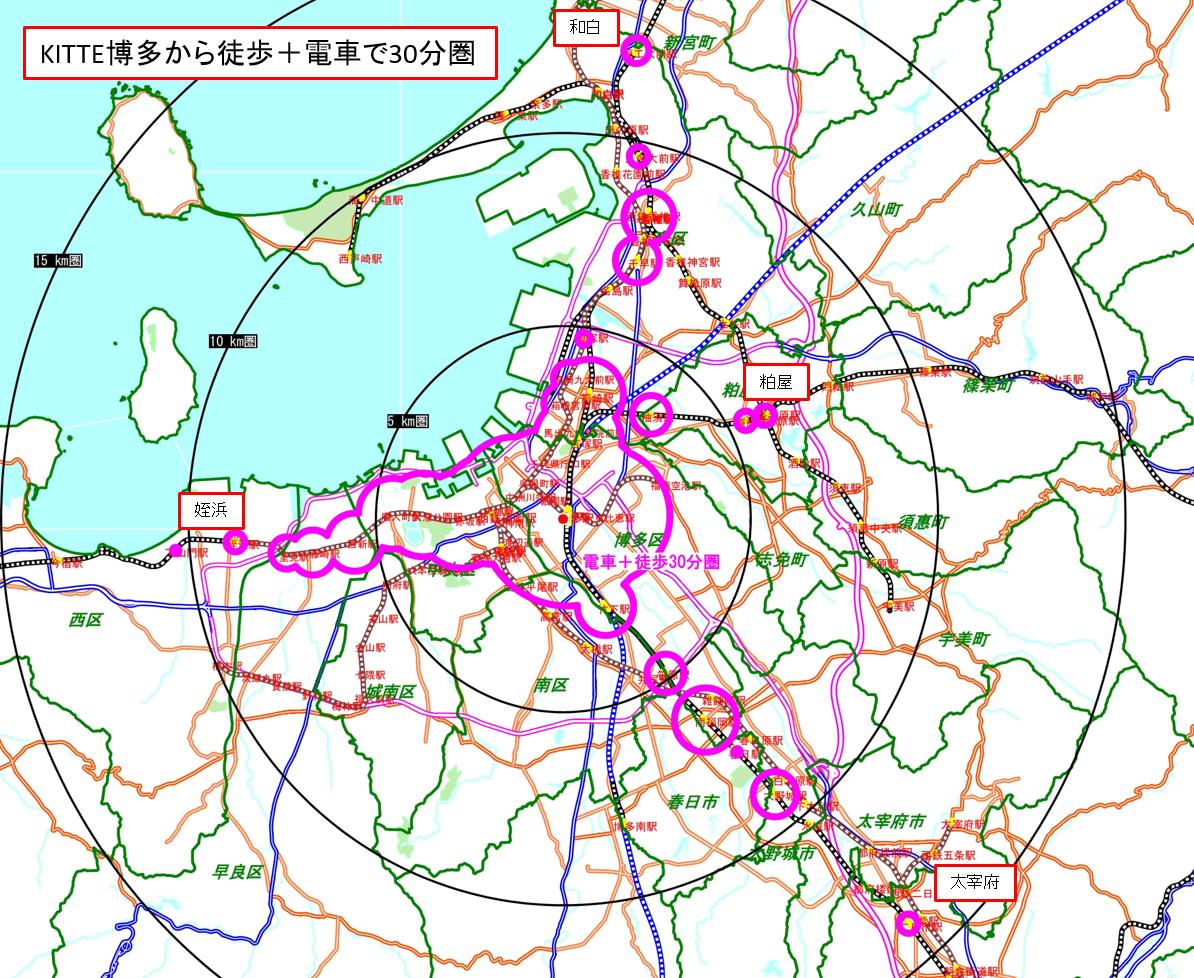CUsersikeda-kDesktop福岡 OSCAR