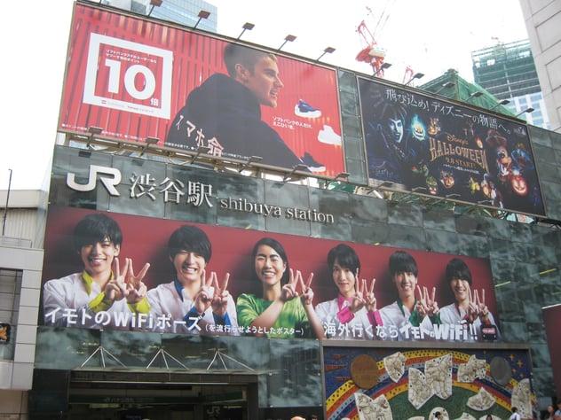 渋谷で代表的な看板-1.jpg