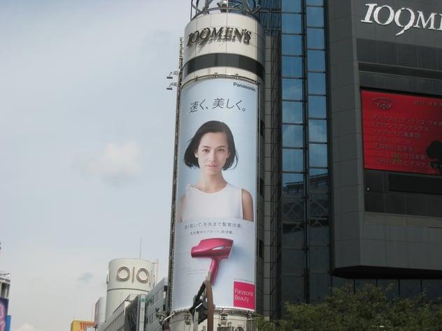 渋谷で代表的な看板-7.jpg