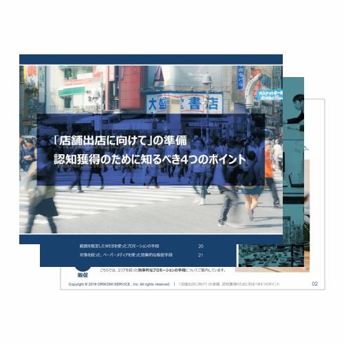 EBook画像.jpg