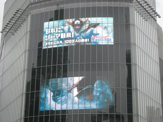 渋谷で代表的な看板-2