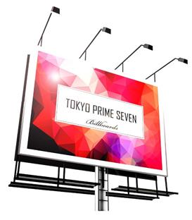 prime seven