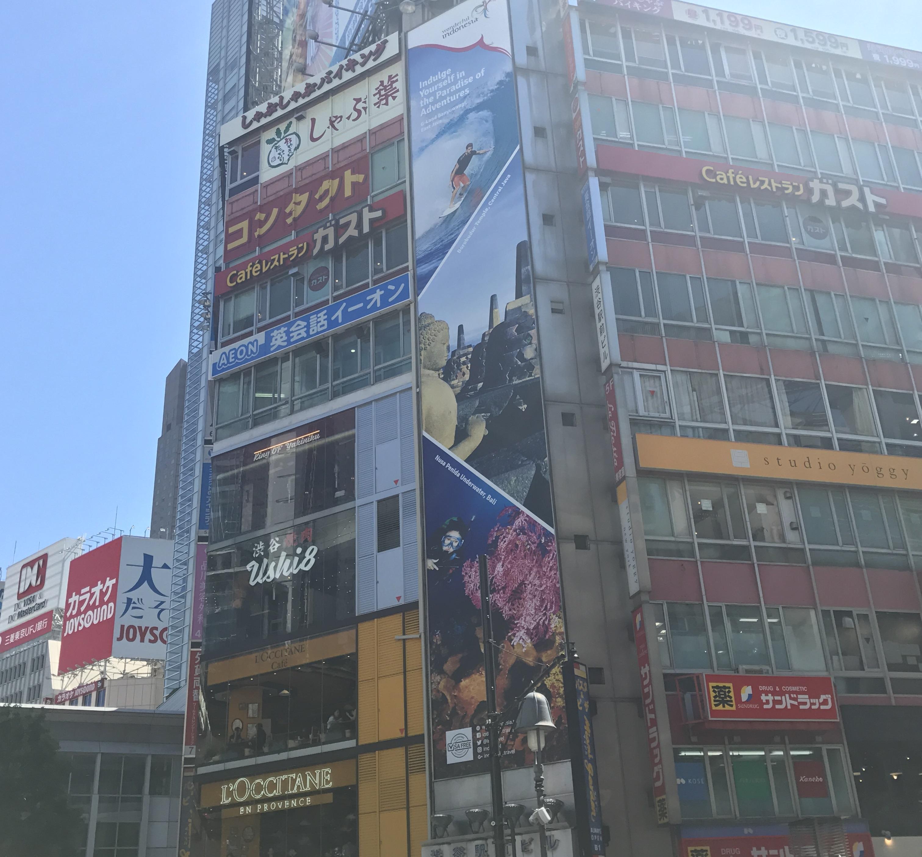 渋谷駅前ビルロングボード(インドネシア共和国観光省).jpg