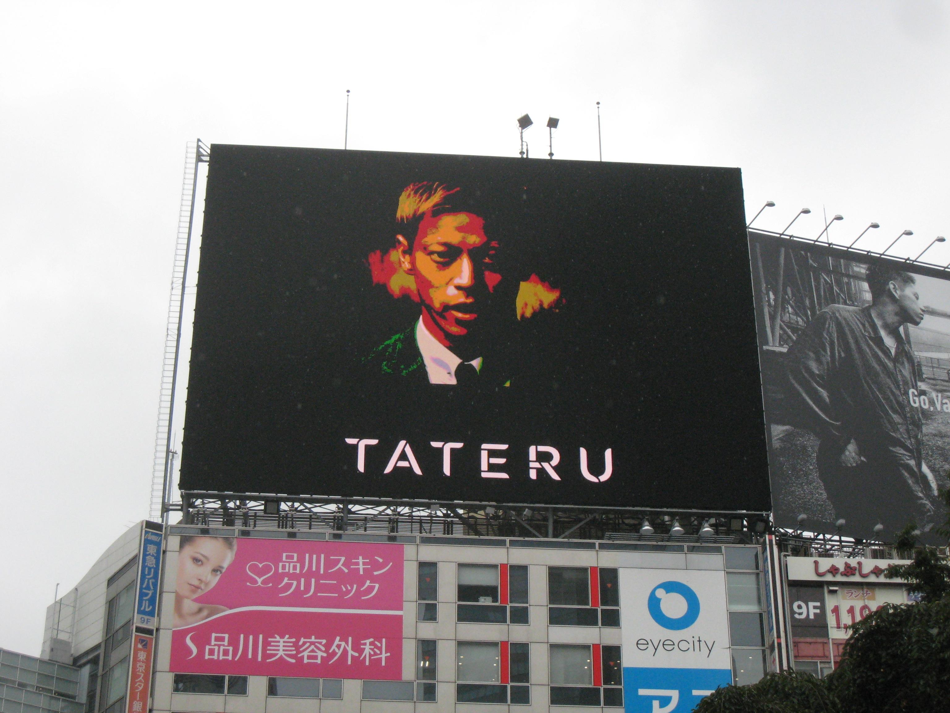 シブハチヒットビジョン(株式会社インベスターズクラウド TATERU).jpg