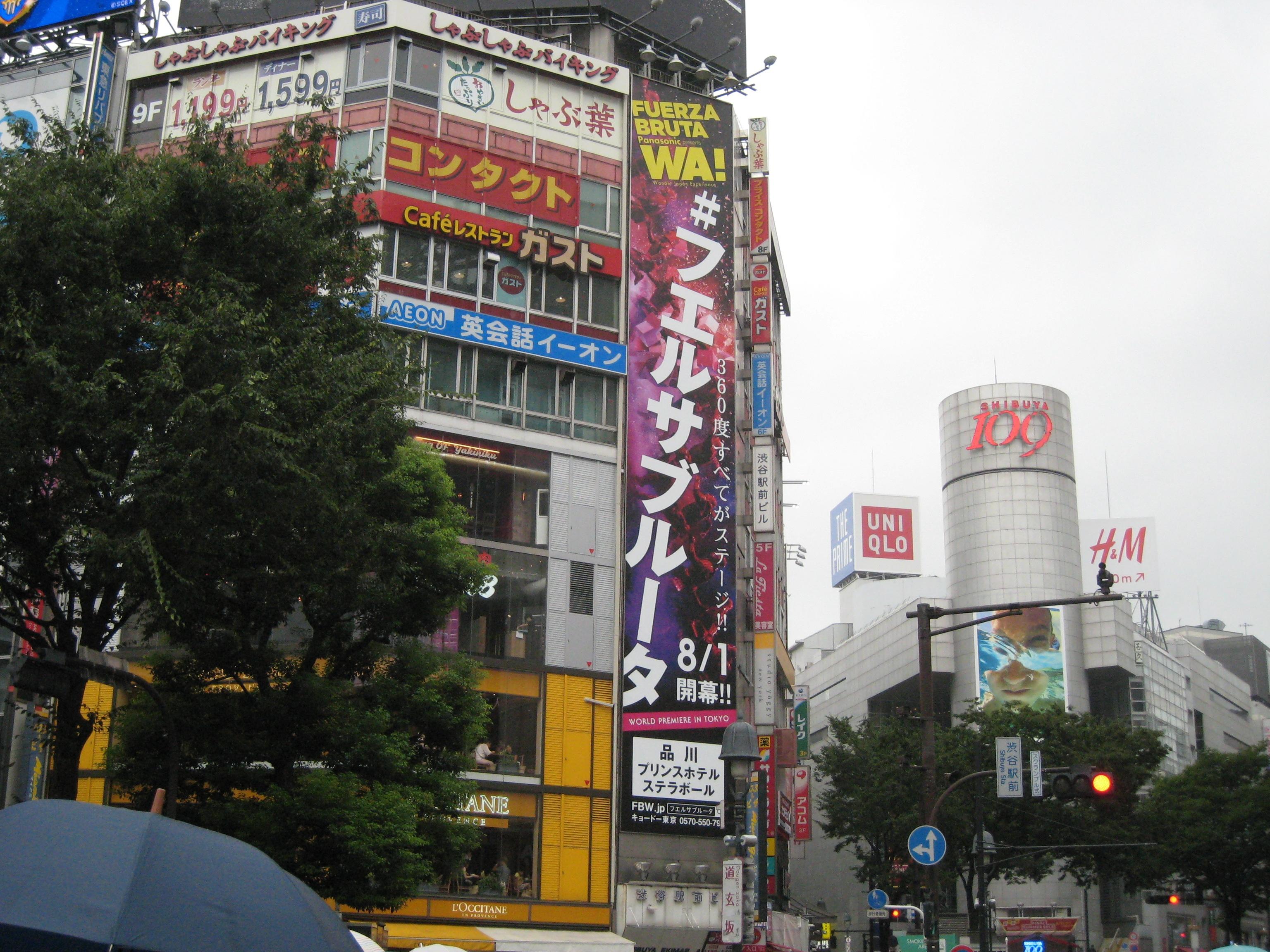 渋谷駅前ビルロングボード(WA!日本公演製作委員会 フエルサブルータ).jpg